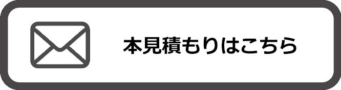 mitu_mail